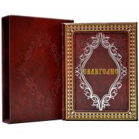 Книга «Евангелие» в кожаном переплете ручной в футляре