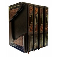 """""""Изменившие мир"""" в 4 томах, в составном переплёте"""
