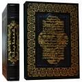 Книга Омар Хайям «Рубайят» в кожаном переплете ручной работы4