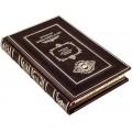 Подарочная книга  Макиавелли Н. «Государь» 5