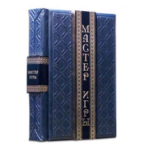 Подарочная книга «Мастер игры» в кожаном переплете с тиснением в подарочном мешочке
