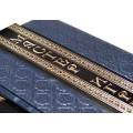 Подарочная книга «Мастер игры» в кожаном переплете с тиснением в подарочном мешочке2