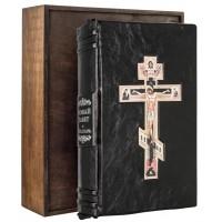 «Новый Завет и Псалтырь» полужесткий на молнии