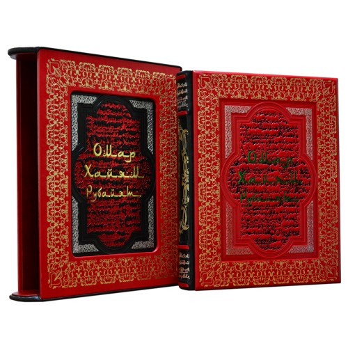 Подарочная книга Омар Хайям и персидские поэты X-XVI веков