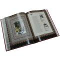 Подарочная книга Омар Хайям и персидские поэты X-XVI веков5