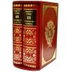 Подарочное издание в 2 томах «48 законов власти и 33 стратегии войны» в кожаном переплете ручной работы с рельефным цветным и глубоким блинтовым тисне
