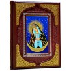 Подарочное издание в 2 томах «Чудотворные иконы и Символы и святыни православия»