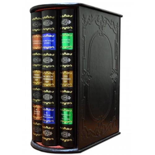 Стоукс Ф. . Подарочное издание в 3 томах «Изменившие мир»