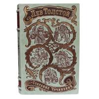Толстой Л. Собрание сочинений в 20 томах. Антикварное издание (1960-65 гг.)