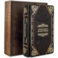 """Подарочная книга """"Великие мысли великих мужчин"""""""