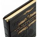 «Власть над людьми и люди у власти» кожаный переплет с художественными накладками из ювелирной латуни