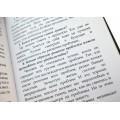 «Законы победителей» в кожаном переплете с многоуровневым тиснением в подарочном мешочке 6