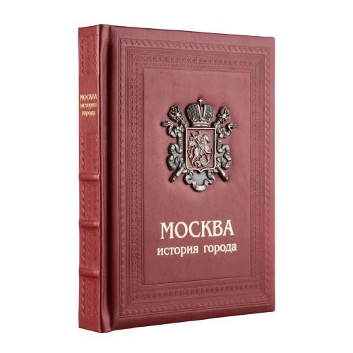 Подарочная книга - Москва. История города