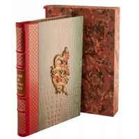 «Афоризмы мудрости» в кожаном переплете с подарочным футляром
