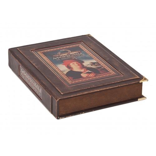 Подарочная книга «Афоризмы великих врачей» в кожаном переплете в подарочном коробе