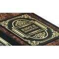 «Большая книга мудрости» в составном кожаном переплете5