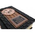 Большая книга восточной мудрости (NERO) с подставкой