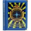 «Дальняя авиация, Век в боевом полете» в 2 томах в кожаном переплете в подарочном футляре