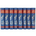 Джек Лондон. Собрание сочинений в 8 томах в кожаном переплете с рисованным обрезом 3