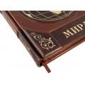 """Подарочная книга """"Флаги мира"""" из натуральных кож с обрезом позолоченным сусальным золотом5"""