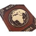"""Подарочная книга """"Флаги мира"""" из натуральных кож с обрезом позолоченным сусальным золотом6"""