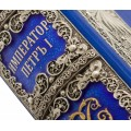 """Подарочная книга """"Император Пётр I"""" в цельнокожаном переплете ручной работы с ювелирными накладками 2"""