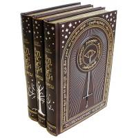 Издание «Властелин колец» в 3 томах, в цельнокожаном переплете с тиснением