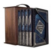 «Изменившие мир» в 4 томах, в переплете ручной работы с рельефным серебряным тиснением