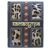 «Камасутра» в кожаном переплете и велюровом чехле