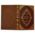 Подарочная книга «Казан, мангал, и другие мужские удовольствия» в кожаном переплете ручной работы1