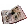 Книга «История Азербайджана» в кожаном переплёте с художественной фотопечатью на подставке