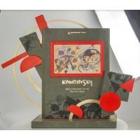 """Книга почетных гостей для бизнес-зала  """"Кандинский"""""""