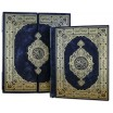«Священный Коран» в кожаном переплете в подарочном коробе