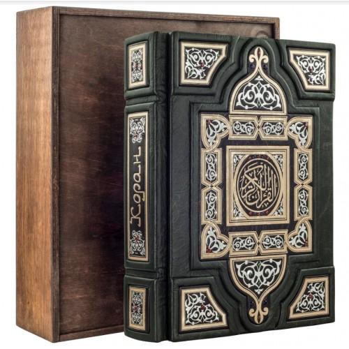 """""""Коран"""" с инкрустацией камнями «Swarovski»"""