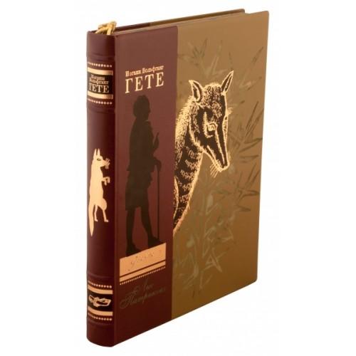 Подарочная книга «Лис Патрикеич» в кожаном составном переплете с гравюрами