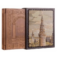 Москва. История города / Moscow. The History of the City