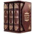 «Политика Мудрого (Бизнес, Власть, Финансы)» в 3 томах1
