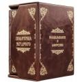 «Политика Мудрого (Бизнес, Власть, Финансы)» в 3 томах5