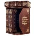 «Политика Мудрого (Бизнес, Власть, Финансы)» в 3 томах7