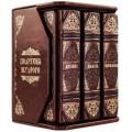 «Политика Мудрого (Бизнес, Власть, Финансы)» в 3 томах11