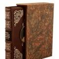 Подарочная книга «Портреты русских царей и императоров», серебро, феаниты 1