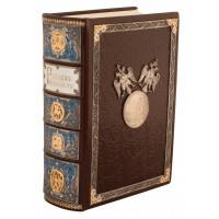 """""""Русские древности"""" Репринтное издание 1889 г."""