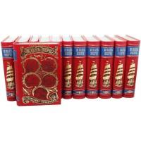 Издание «Жюль Верн, Собрание сочинений» в 12 томах в кожаном переплете с рисованным обрезом