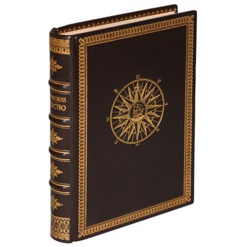 """Подарочная книга """"Лидерство. Советы на каждый день"""""""