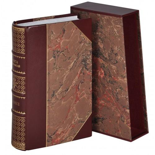 Подарочная книга Книга мудрых мыслей о бизнесе