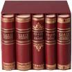 Книги серии №1 «Мудрые мысли» в художественном переплете ручной работы