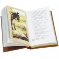Кнут и пряник. Принципы мудрого руководителя в 2-х томах (в коробе)1