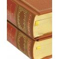 Кнут и пряник. Принципы мудрого руководителя в 2-х томах (в коробе)