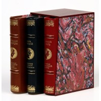«Мудрость римских правителей» в 3 томах, в переплете ручной работы из натуральной кожи