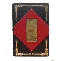 «Настольная книга финансового директора»